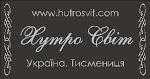 етикетка торгової марки ХутроСвіт