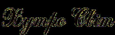 Зарегистрированная торговая марка Хутросвит Тисменица